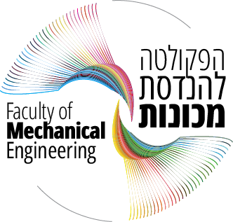 Mechanical Engineering Faculty Logo
